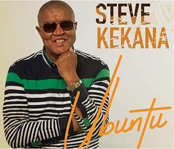 Video: STEVE KEKANA'S MEMORIAL SERVICE
